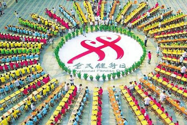 改革开放40周年山西要素 从万人棋牌赛到全民健身潮
