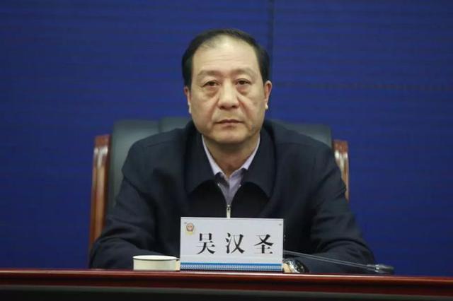 山西省委常委吳漢圣履新中央和國家機關工委副書記