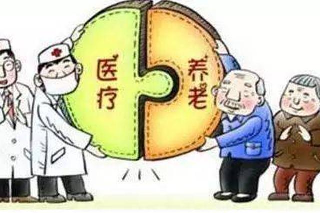 太原老年群体5种医养服务模式初步形成