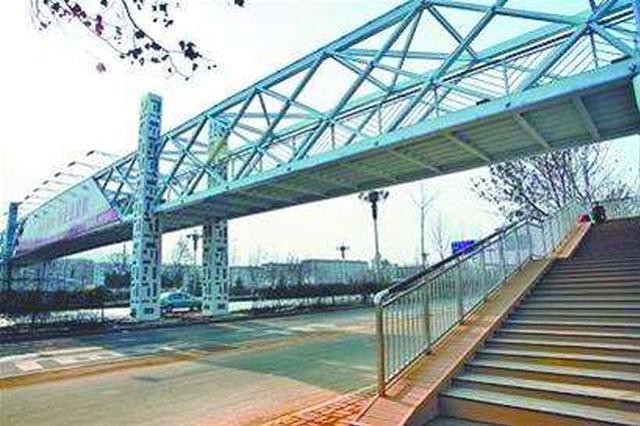 山西体育中心南门人行天桥开始占道施工