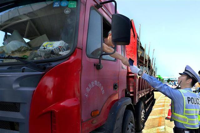 太谷深化货车超载治理工作 严打货车非法改装企业