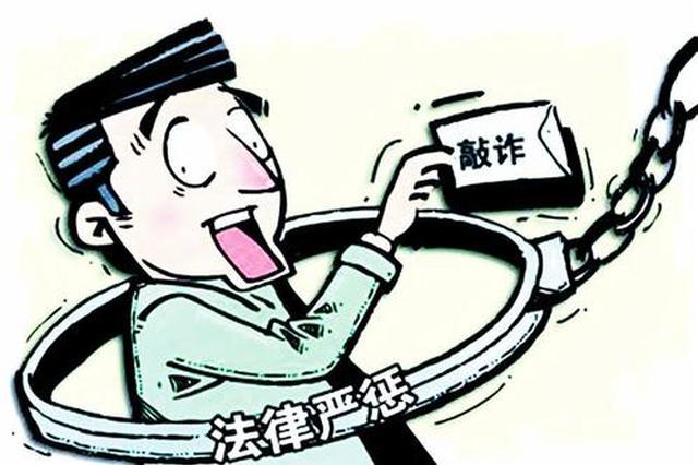 男子逼妻子约情夫摆拍裸照勒索 已被警方刑事拘留