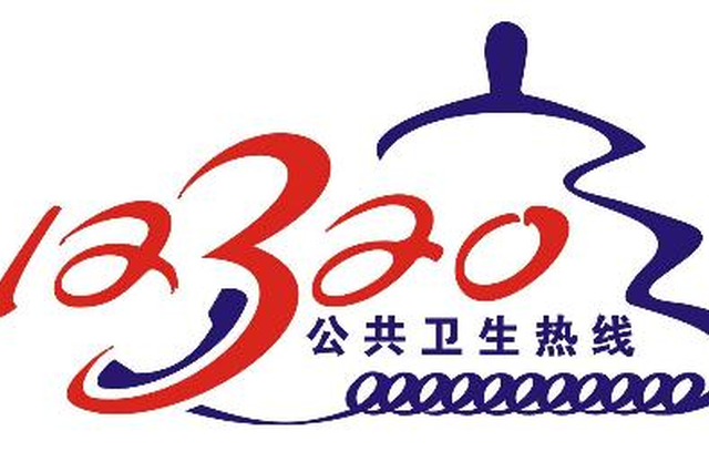 太原12320热线公布省城各大医院元旦期间门诊安排