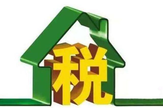 国家税务总局山西省税务局个税改革知识问答