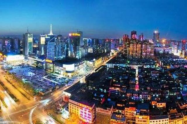 山西住宅建设及房地产市场将转向高质量发展时期