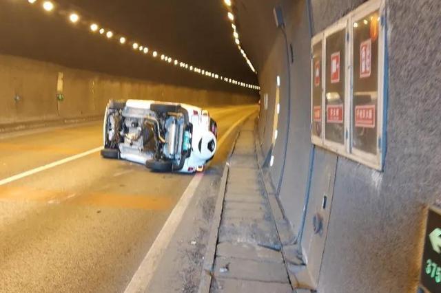 山西:轿车高速隧道侧翻情况紧急 警民合力排除险情