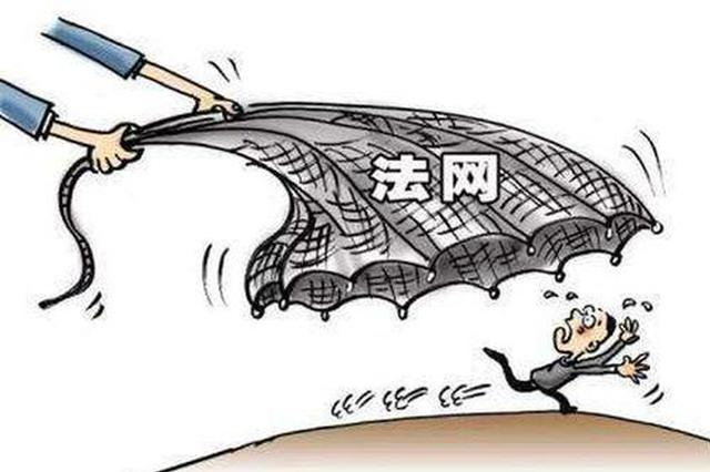 """阳泉:抢劫后""""漂白身份""""藏匿21年终逃不过恢恢法网"""