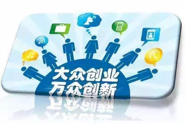 長治雙創平臺上線運營 為創業提供全方位零門檻服務