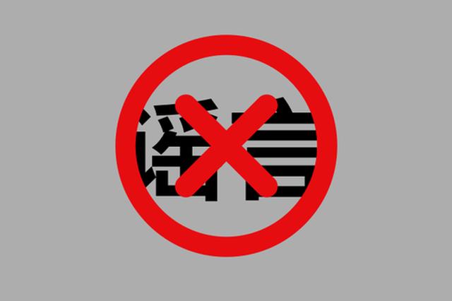 """太原:""""快递停止揽件""""是谣传 市民可放心网购"""
