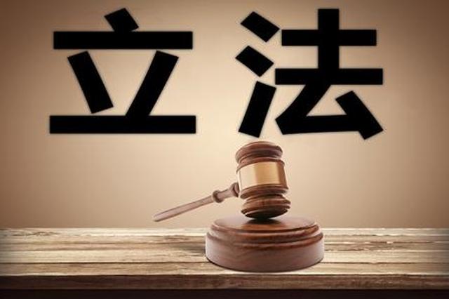 1月1日起阳泉首部环大气污染防治法规实施