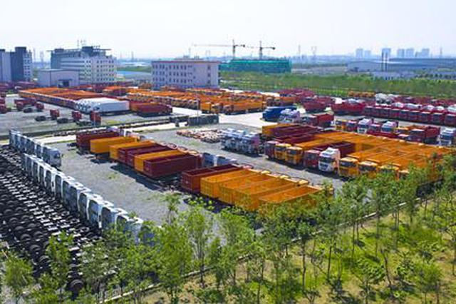 山西新增两个省级新型工业化产业示范基地