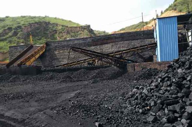 山西煤矿矿长安全违规将被记分 记满12分重新考核