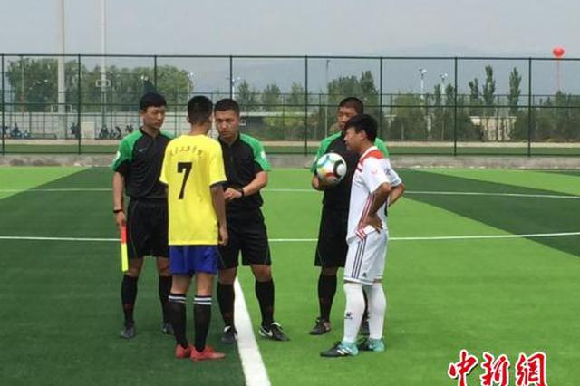 太原陽曲縣建設304畝足球基地補體育短板