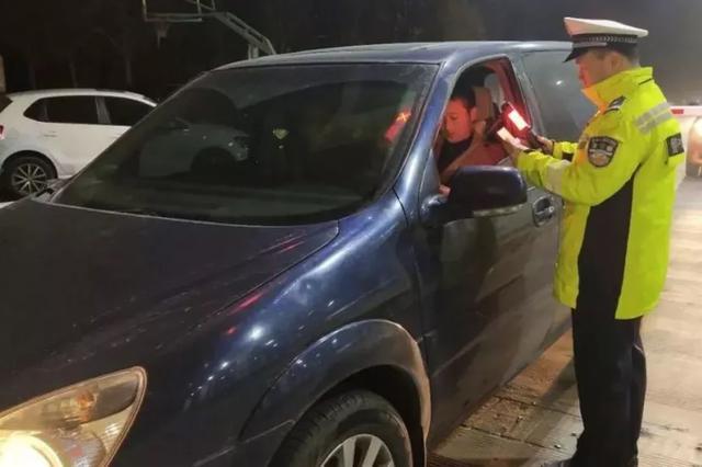 孝義專項行動嚴查公職人員酒駕 公布三部舉報電話