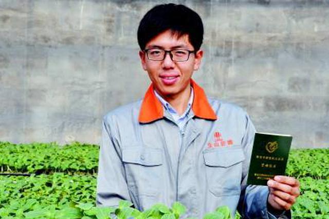 山西首创职业农民技能评价标准 持证农民将达4万