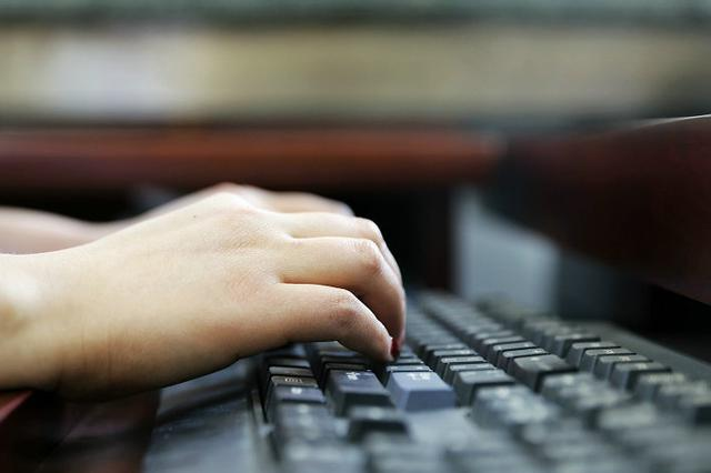 综改区国际互联网数据专用通道7月初开通运营