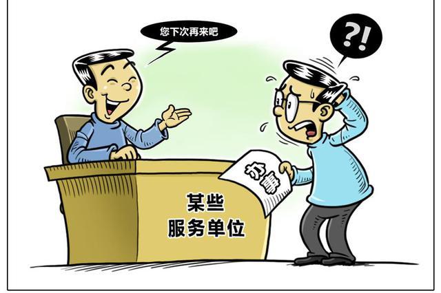 吕梁曝光5起形式主义官僚主义典型案例