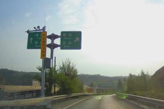 越野车高速公路超车道逆行近十公里 多次险致车祸