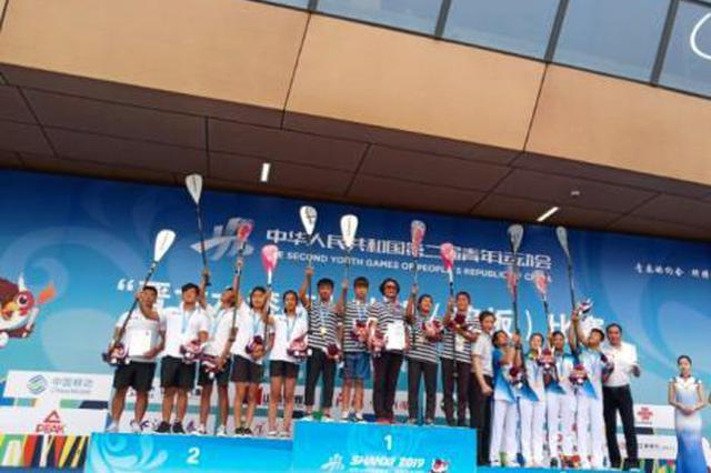 二青会冲浪(桨板)项目比赛太原闭幕 产生11枚金牌