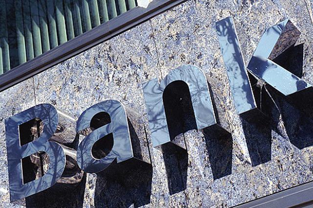 山西上市银行补缺 晋商银行通过港交所聆讯开始招股
