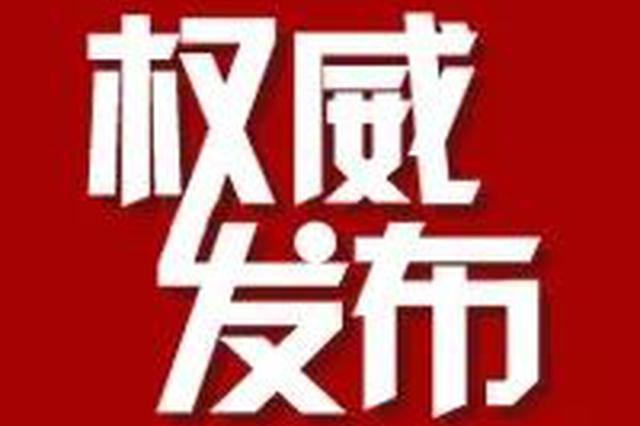 山西外事办发布2020年春节出境游提醒
