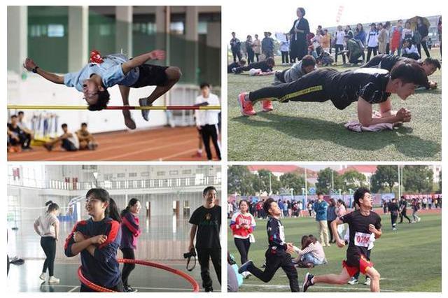 """怎么上好体育课?山西省政协委员建议加强""""体教融合"""""""