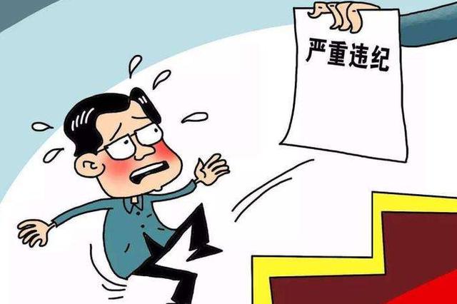 山西省纪委监委公开曝光5起违规收受礼品礼金典型问题