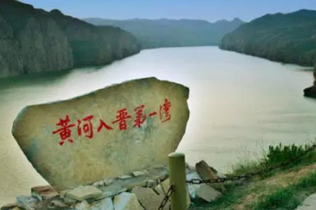 省政协委员建言黄河流域高质量发展:节水、用水、保护
