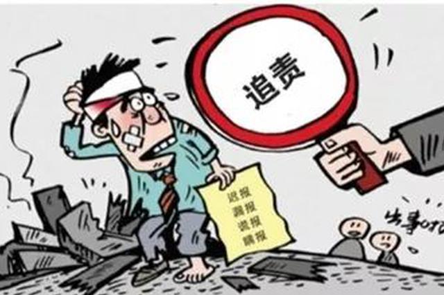 山西忻州砖厂涉嫌瞒报事故 官方回应:不存在瞒报