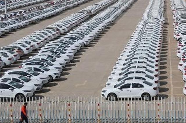 """新能源汽车进入""""洗牌期"""" 企业:提升市场竞争力"""