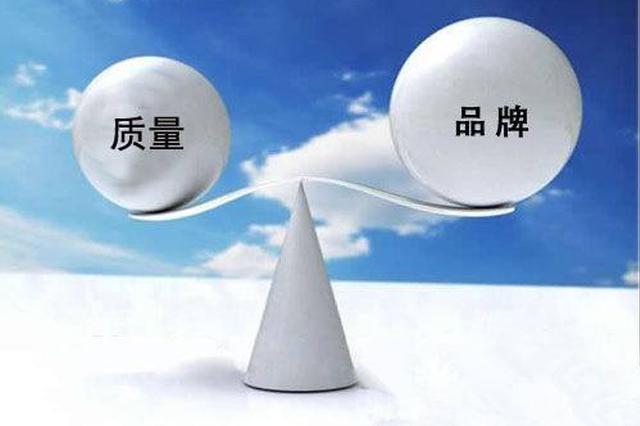 """太原万柏林:158万元奖给标准化改革""""先锋"""""""