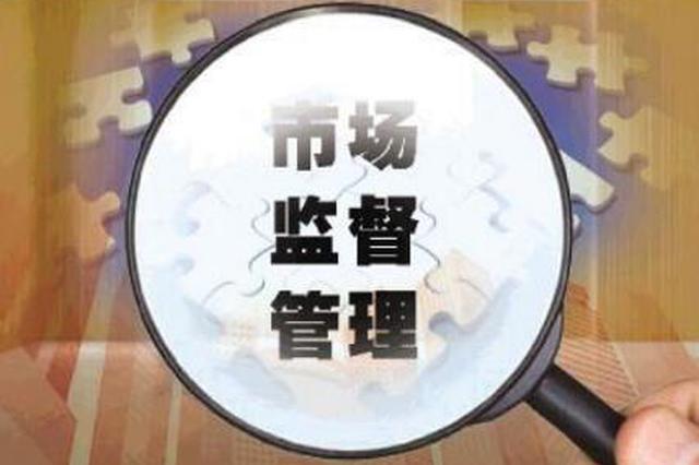 山西省市场监管局组织开展口罩等防护用品价格检查