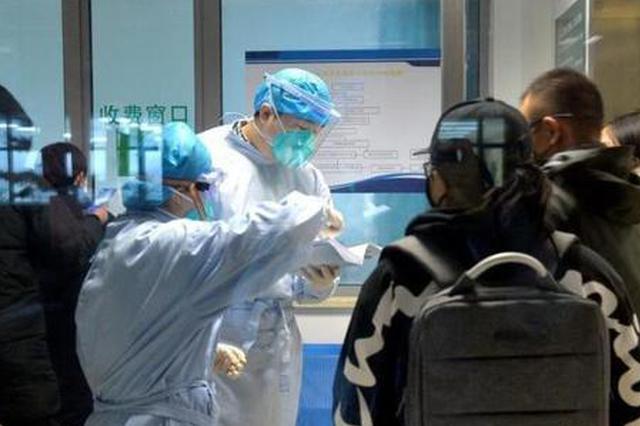 山西新增新型冠状病毒肺炎确诊病例10例 累计66例