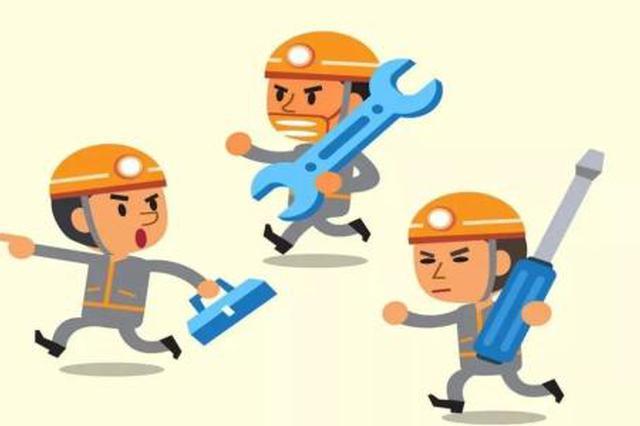重点工程超九成开工 积极有序推进复工复产