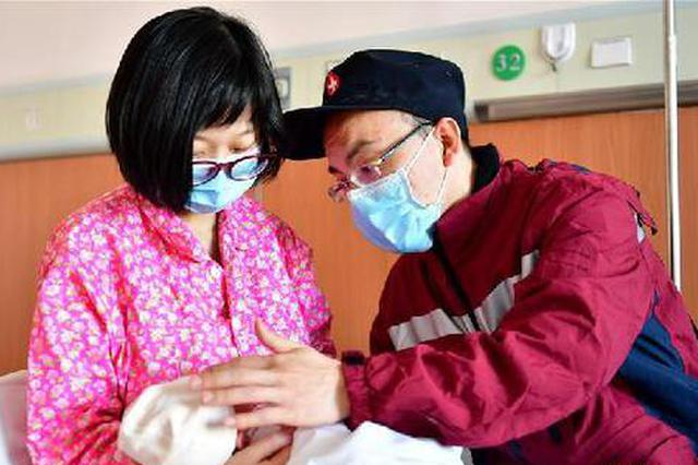 聚焦疫情防控:出征令,赶在女儿出生的这一天