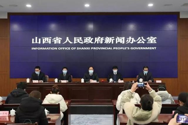 山西省出台10条措施支持中小企业共渡难关