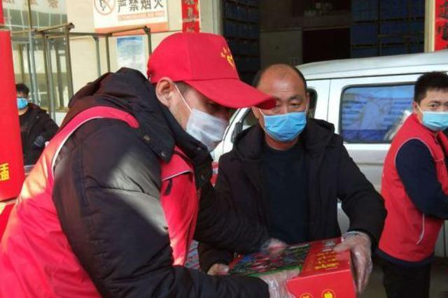 山西吉县果农情系武汉捐赠3万余斤苹果