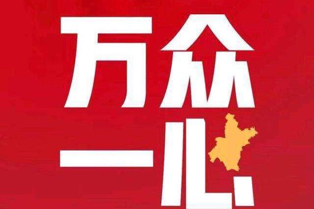 疫情下的山西太行电商村:摆脱贫困迎春来