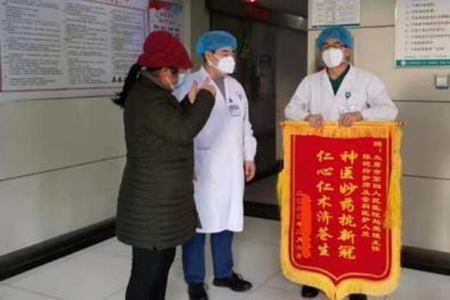 山西首例危重新冠肺炎患者治愈出院