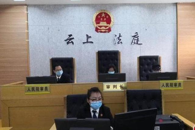 山西法院互联网+庭审模式:当事人在家参与庭审