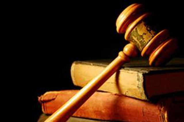 领刑三年!山西省首例涉疫情刑事案件当庭宣判