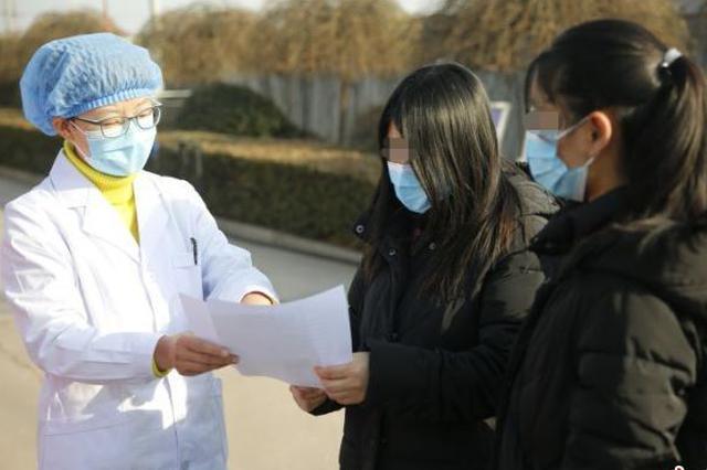 山西晋中又3例新冠肺炎患者治愈出院