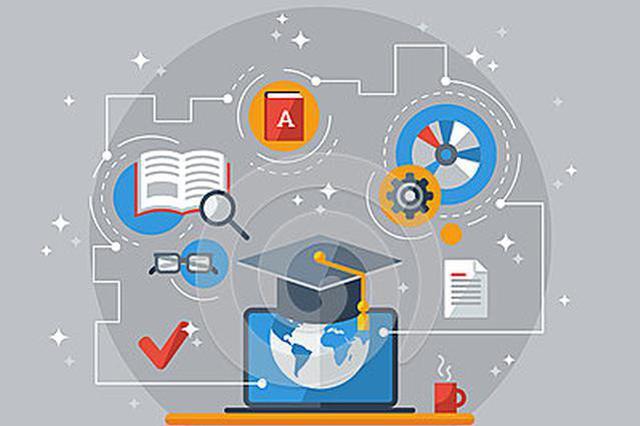 疫情下的跨国网课:俄高校为留学生远程教学