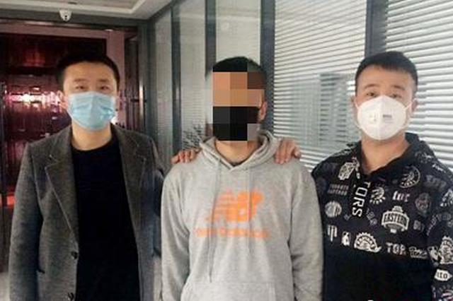 山西警方七日内抓获23名电诈嫌疑人 破获10起案件