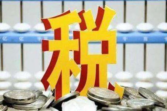 山西省税务系统税收宣传月活动启动 将持续至5月20日