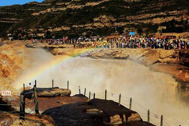 山西文化和旅游部门推出22条乡村旅游线路