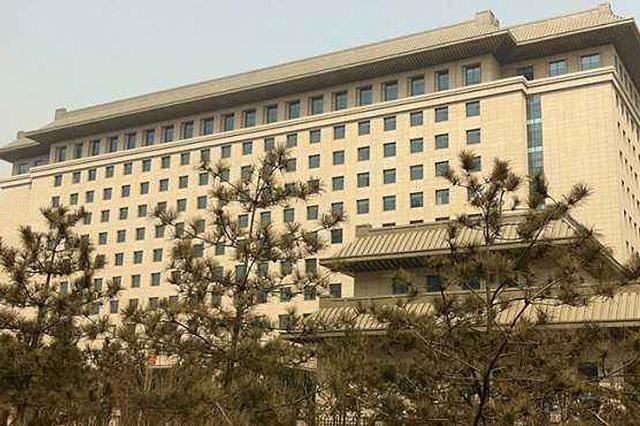 山西检察机关依法对权志高提起公诉