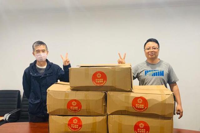 山西涉侨机构向海外捐赠防疫物资