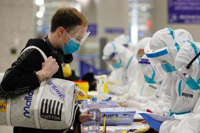 山西太原12项措施防控境外疫情输入
