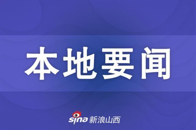 山西省市場監管局發布春節消費投訴舉報分析報告